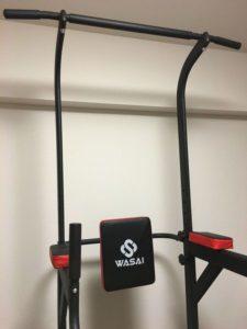 WASAI(ワサイ) BS502